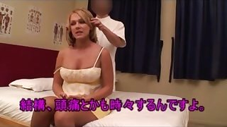 Non-Professional Golden-Haired Wife Massage